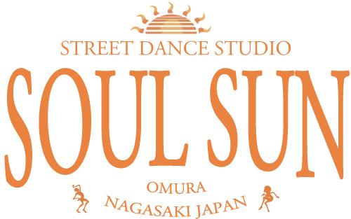 長崎・大村のダンススタジオSOUL SUN(ソウルサン)