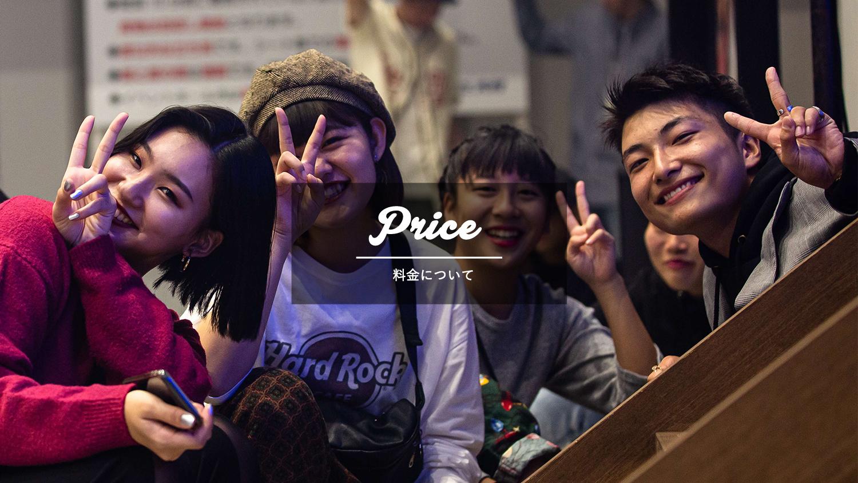 | トップ | SOUL SUN DANCE STUDIO(ソウルサン ダンススタジオ)|大村のストリートダンススタジオ