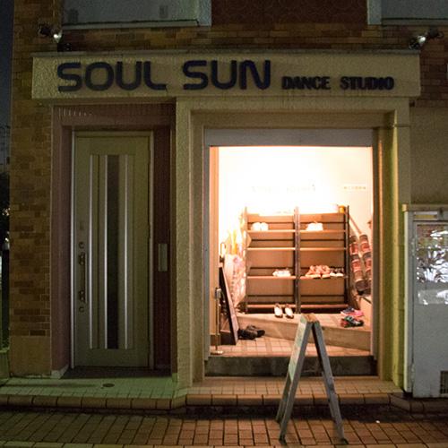 | アクセス | SOUL SUN DANCE STUDIO(ソウルサン ダンススタジオ)|大村のストリートダンススタジオ